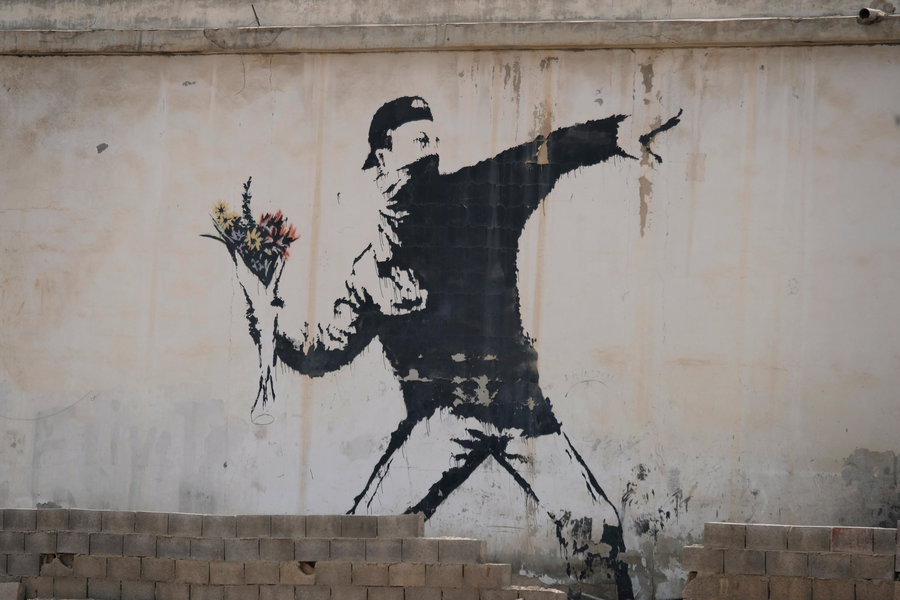 Rage, Flower Thrower by Banksy