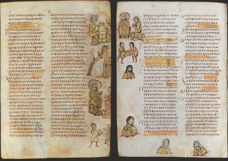 Death of Ananias and Sapphira from Sacra Parallela by John of Damascus, Unknown, Constantinople