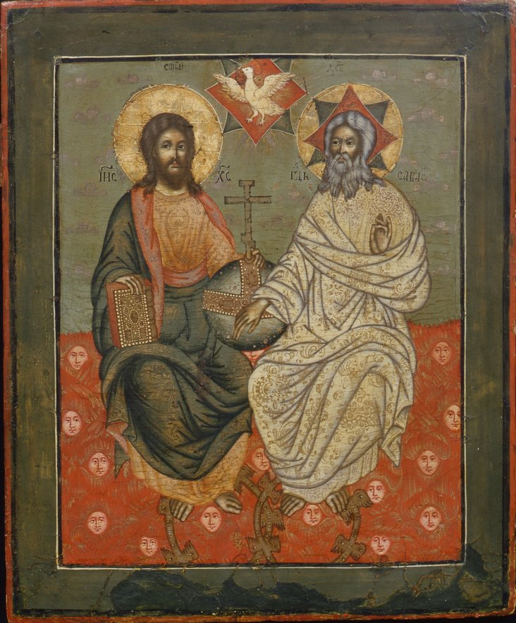 New Testament Trinity (Otechestvo) by Unknown Russian artist