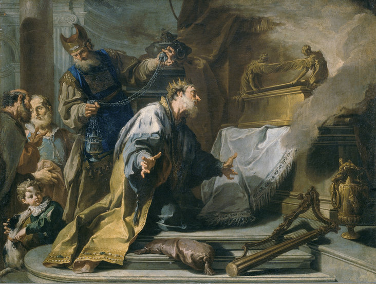 David Before the Ark of the Covenant by Giovanni Battista Pittoni
