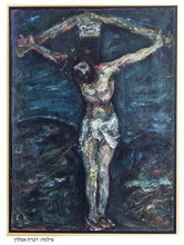 Untitled (The Crucified) by Mosche Castel