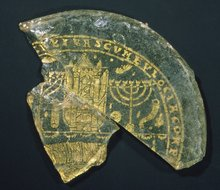Bowl Fragments with Menorah, Shofar, and Torah Ark by Unknown artist